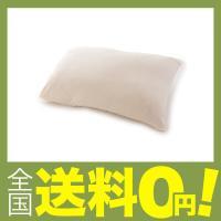 サイズ(約):43×63cm 仕様:袋式、ノンファスナータイプ 【素材】パイル部:綿100%、グラン...