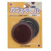 製造国:日本 直径:約70mm、厚さ:約7mm