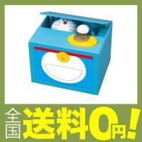 (C) Fujiko-pro,shogakukan,TV-Asahi,Shin-ei,and ADK...