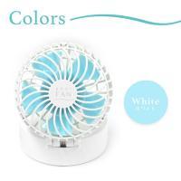 abbi Fan ハンズフリー USB扇風機 ポータブル扇風機 手持ち 卓上 ボタン 3段階風量調節 強風 オフィス おしゃれ 携帯扇風機 小型扇風機 ハンディファン コンパク|shinbeejapan|15