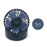 abbi Fan ハンズフリー USB扇風機 ポータブル扇風機 手持ち 卓上 ボタン 3段階風量調節 強風 オフィス おしゃれ 携帯扇風機 小型扇風機 ハンディファン コンパク|shinbeejapan|17