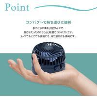 abbi Fan ハンズフリー USB扇風機 ポータブル扇風機 手持ち 卓上 ボタン 3段階風量調節 強風 オフィス おしゃれ 携帯扇風機 小型扇風機 ハンディファン コンパク|shinbeejapan|04