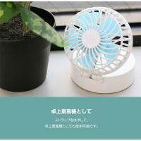 abbi Fan ハンズフリー USB扇風機 ポータブル扇風機 手持ち 卓上 ボタン 3段階風量調節 強風 オフィス おしゃれ 携帯扇風機 小型扇風機 ハンディファン コンパク|shinbeejapan|08