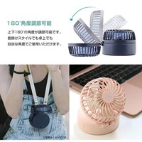 abbi Fan ハンズフリー USB扇風機 ポータブル扇風機 手持ち 卓上 ボタン 3段階風量調節 強風 オフィス おしゃれ 携帯扇風機 小型扇風機 ハンディファン コンパク|shinbeejapan|09