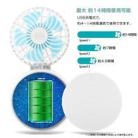 abbi Fan ハンズフリー USB扇風機 ポータブル扇風機 手持ち 卓上 ボタン 3段階風量調節 強風 オフィス おしゃれ 携帯扇風機 小型扇風機 ハンディファン コンパク|shinbeejapan|10