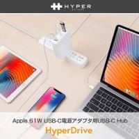 HyperDrive Apple 61W 電源アダプタ用 USB-C Hub MacBook Pro 13インチ Apple純正電源アダプタ 拡張 Apple Power Adapter アタッチメント ヂュアルチャージャー shinbeejapan 02