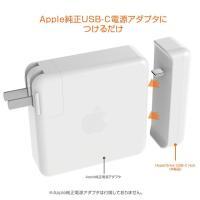 HyperDrive Apple 61W 電源アダプタ用 USB-C Hub MacBook Pro 13インチ Apple純正電源アダプタ 拡張 Apple Power Adapter アタッチメント ヂュアルチャージャー shinbeejapan 04