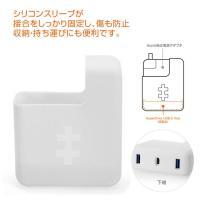HyperDrive Apple 61W 電源アダプタ用 USB-C Hub MacBook Pro 13インチ Apple純正電源アダプタ 拡張 Apple Power Adapter アタッチメント ヂュアルチャージャー shinbeejapan 08