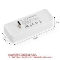 HyperDrive Apple 61W 電源アダプタ用 USB-C Hub MacBook Pro 13インチ Apple純正電源アダプタ 拡張 Apple Power Adapter アタッチメント ヂュアルチャージャー shinbeejapan 10