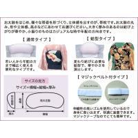和装小物q新品 あづま姿 帯枕 ウレタン小紋 アカ No.189