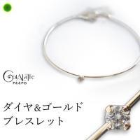 コタラッテ Cotalatte ダイヤモンド ブレスレット ゴールド |ダイアモンド ゴールド 10...
