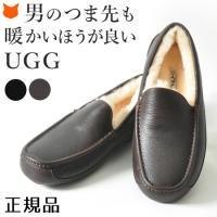 メンズ UGG スリッポン アグ アスコット モカシン レザー ローファー | 正規品 男性 UGG...