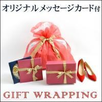 ギフトラッピング  ギフトラッピングご希望の方は一緒にカートに入れて下さい 必ず商品と一緒にご注文下...