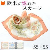横浜スカーフ シルク シフォン ミニ 53x53 セーリングチャート 日本製