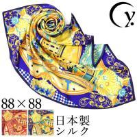 ハプスブルク家の栄枯盛衰を描いた大胆であり哀愁も表現しているデザインのシルクスカーフです。日本の横浜...
