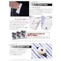 カラーステッチ ドゥエボットーニ スナップダウンシャツ ハンドステッチ 3枚セット FrescoAType フレスコ エータイプ