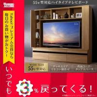 55型対応ハイタイプテレビボード TITLE タイトル TV台 TITLE 55型対応 AVラック ...