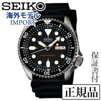 海外セイコー IMPORT SEIKO ブラックボーイ ダイバーズ BLACK BOY ブラックボーイ 男性用 自動巻き アナログ 腕時計 正規品 1年保証書付 SKX007K1 あすつく