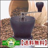 プロの使っているサイフォンメーカーのハリオ社製セラミックスケルトン手動コーヒーミル。ミルを水洗いでき...
