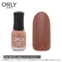 ◆プロネイリストも使うネイルラッカー! 使い切れるサイズで、豊富なカラーが魅力的♪  (1)発色が良...