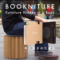 BOOKNITURE/ブックニチュア 折りたたみ椅子H:343mm  閉じると本のカタチ、開くと家具...