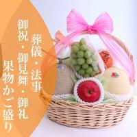 ●かご盛の内容 マスクメロン 1個 りんご、柑橘類(オレンジ、グレープフルーツ、いよかん、はっさく、...