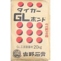 吉野石膏のGL工法用せっこう系接着剤です。防カビ剤入りです。 タイガーGLボンドを使うことにより、せ...