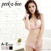 □関連キーワード 160127 sexy bra push up feminine 文胸 下着 イン...