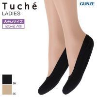 □関連キーワード 170410 フットウェア 靴下 グンゼ フットカバー 大きいサイズ Lサイズ w...