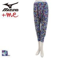 □関連キーワード sport running stylish MIZUNO レディース 下着 セール...