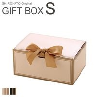 □関連キーワード ランジェリー 下着 ラッピング プレゼント BOX 箱 贈り物 特別 大切な人 □...
