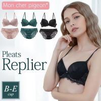 (モンシェルピジョン)Mon cher pigeon プリーツルプリエ Pleats Replier ブラジャー ショーツ セット BCDE バックレース