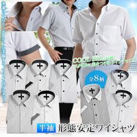 COOL BIZに最適な爽やかな吸水速乾性がはいった夏の お手入れらくらくな形状安定シャツです。 ド...
