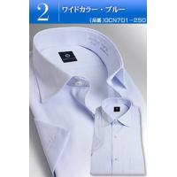 ワイシャツ 半袖 形態安定加工 メンズ クールビズ 形状安定 Yシャツ ドレスシャツ すっきりシルエット やや細身 ややスリム COOL BIZ 【2着よりどり3,500円】