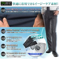 スラックス スリム ストレート スタイリッシュ ノータック ウォッシャブル メンズ ビジネス 細身 pants 【送料無料】