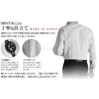 ドゥエボットーニ ボタンダウンメンズドレスシャツ/ホワイト(オセロ切替) ワイシャツ 長袖 ビジネス Yシャツ 白 日本製 綿100%