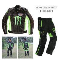 ■素材:ナイロン、ポリエステル サイズ:M~XXXL   ■MONSTER ENERGYのジャケット...