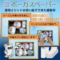 梱包 緩衝材 ボーガスペーパー シート 788mm×545mm 1000枚 (500枚×2包×1箱)|shisenkan2010|02