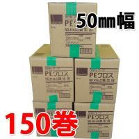 ・こちらは送料無料です。  (ただし、北海道・沖縄・離島は別途送料が必要です。)  ・メーカーからの...
