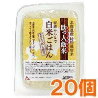 北海道産特別栽培米「ななつぼし」を丁寧に炊きあげ、お手軽に召し上がれるパックごはんに仕上げました。 ...