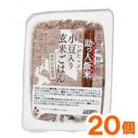 ムソー北海道産特別栽培米「あやひめ」玄米に、国内産小豆を1割入れて炊き上げました。「あやひめ」は粘り...