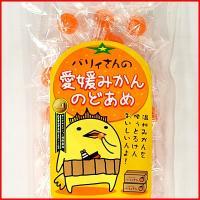 愛媛県今治市の大人気ゆるキャラ「バリィさん」の、温州みかんを使った喉飴です。 名称  飴 原材料名 ...