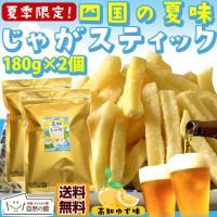888円セールは7/11にて終了しました。(7/12記載)  ≪New!夏季限定≫ゆず味&すだち味が...