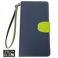 ・shizuka-will- オリジナル Zenfone2専用 手帳型ケース(ストラップ付) ・色:...
