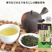 静岡市安倍川流域、この地域は通称「高山」と呼ばれ、 茶がおいしく育つ条件がそろった産地の1つです。 ...