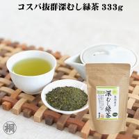 ★サービスエリアでも大人気のお買い得深むし緑茶! お土産としてもらった方から、お喜びのご感想やリピー...