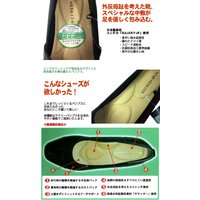 外反母趾対応 次世代ハイテクノロジー パンプス シューズ 外反母趾でも痛くない靴 レディース 1974-100 -440 -770