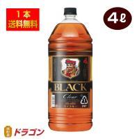 送料無料/ブラックニッカ クリア 4L 37度 4000ml アサヒ ニッカウイスキーペットボトル 大容量 業務用