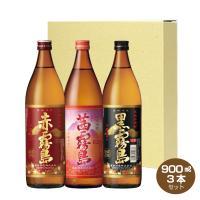 送料無料! ※※北海道・沖縄は別途送料¥800が掛かります。<br>後ほどお値段訂正させ...