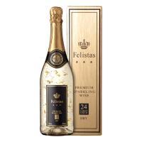 22カラットの金箔入り、スパークリング・ワイン。 フェリスタスとはラテン語で、「幸福」の意。 パーテ...